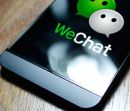 Why WeChat Is An Application Of The Future?