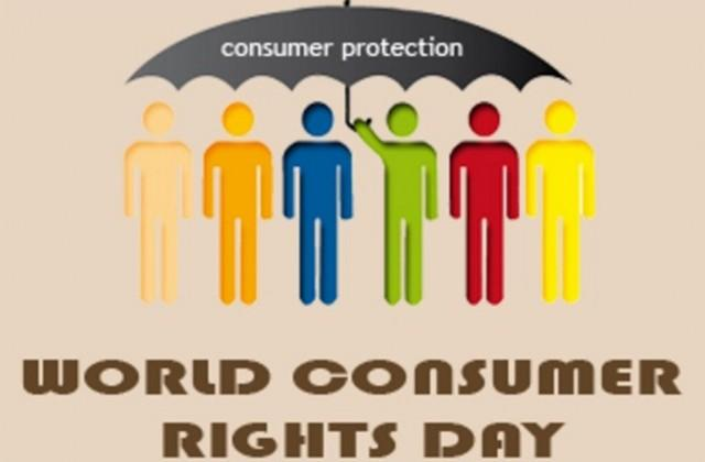 15th March: World Consumer Rights Day