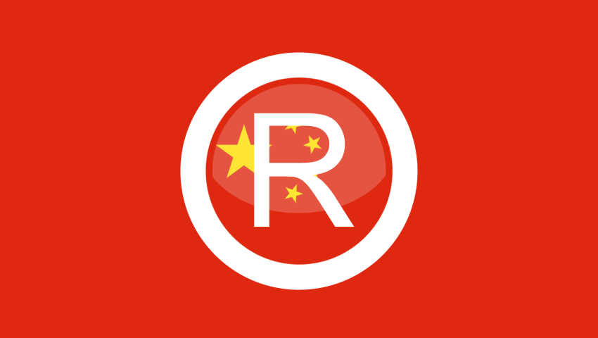 Trademarks in China and Hong Kong