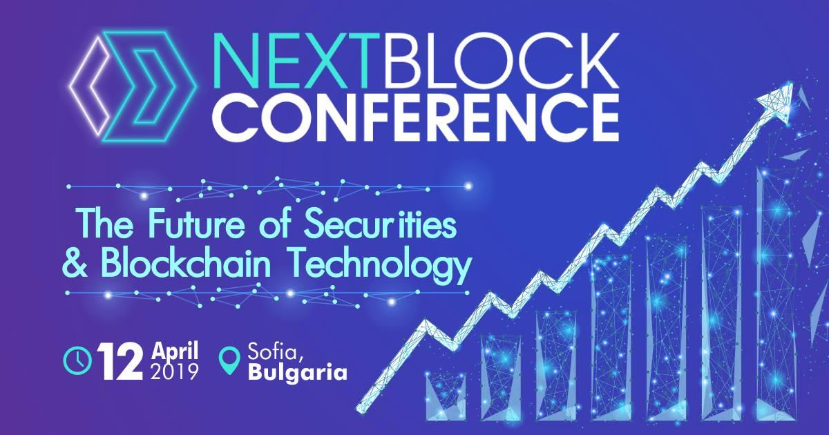NEXT BLOCK SOFIA 2.0